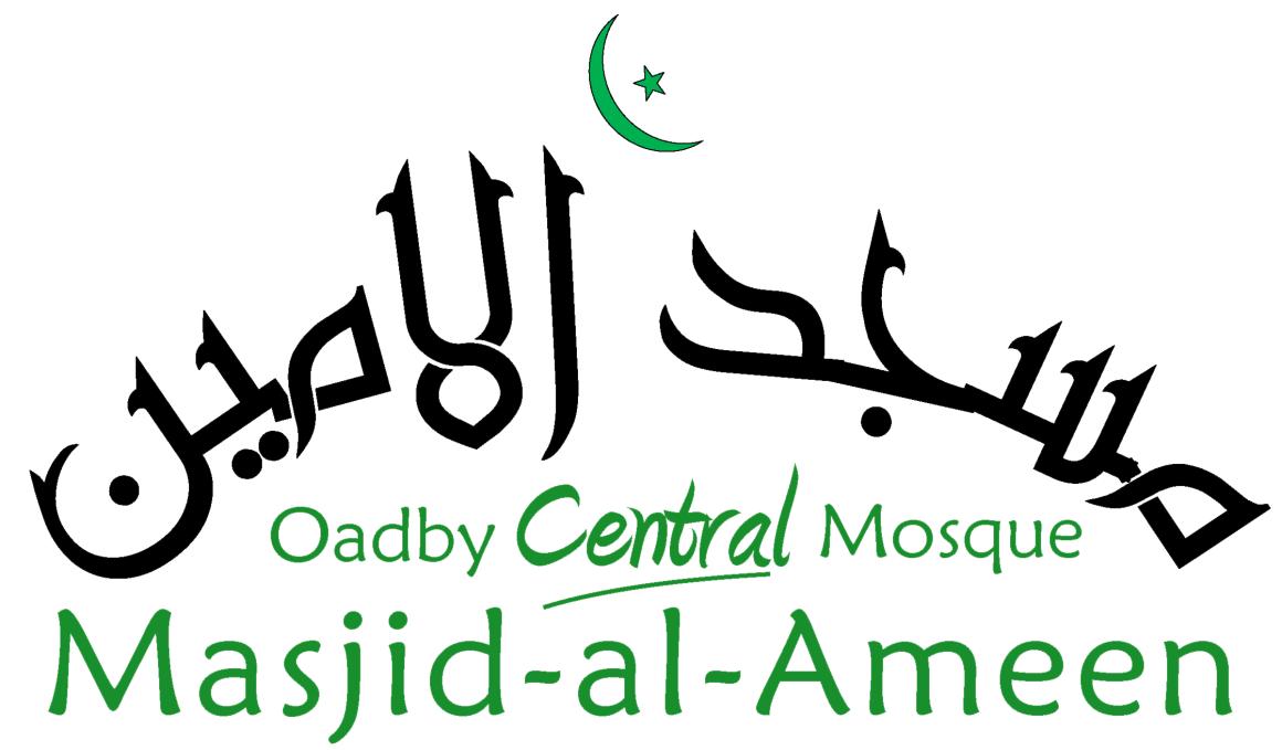 Oadby Mosque